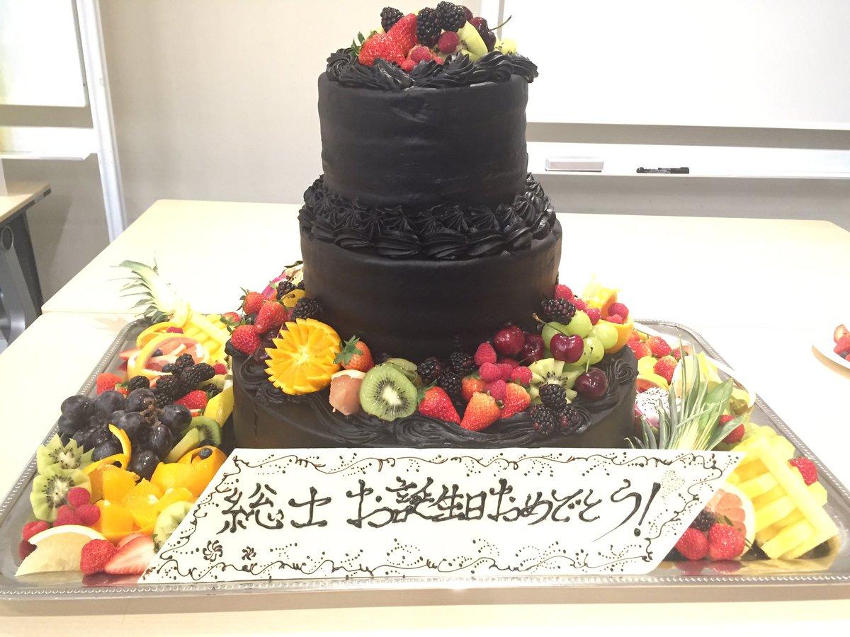 総士生誕祭イベントのケーキはこんな感じでした!大きい...!今までのファフナーイベントでは最大サイズかもしれませんね。#