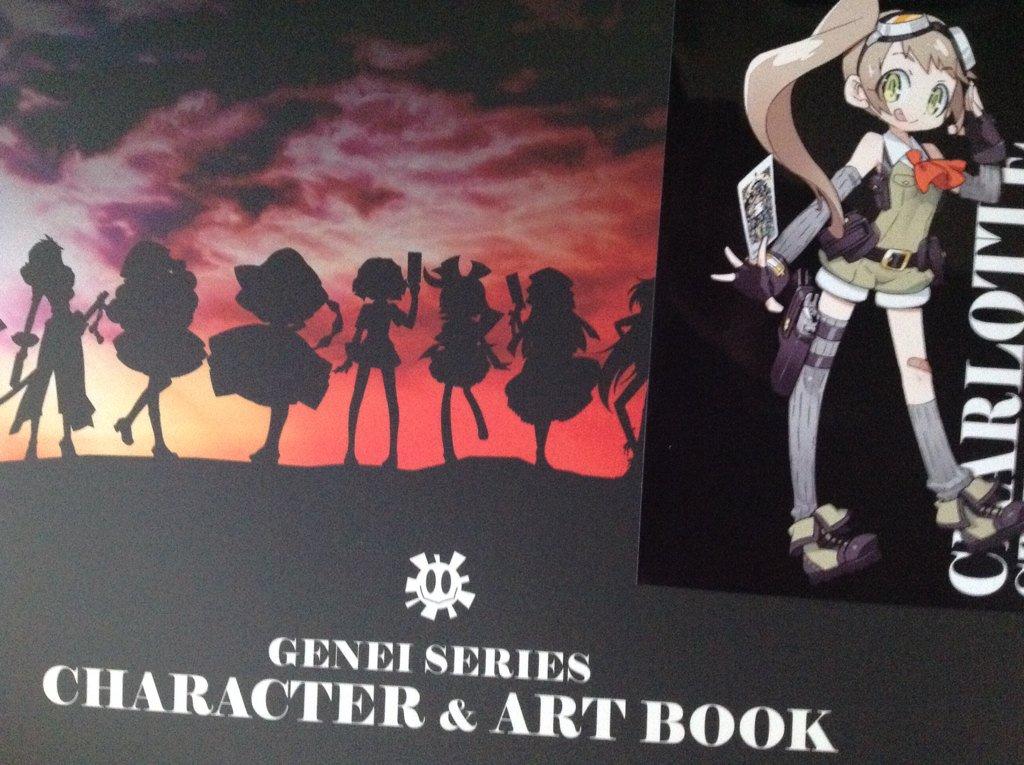 だが、今回のコミケの目的ははいふりだけではない!幻影シリーズのキャラクターアートブック。これも私のソウルアニメなのだ。(