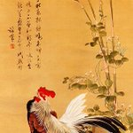 Hokusai artwork of chickens and bamboo found in Denmark