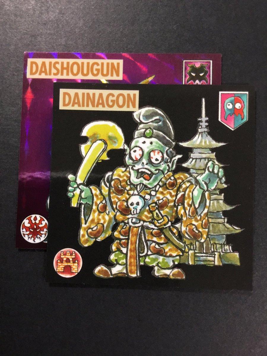 デンドロギガス(オマージュ編)wシールでネクロスの要塞のオニショーグンの背景をイメージとした大納言。2枚目はネクロスの要