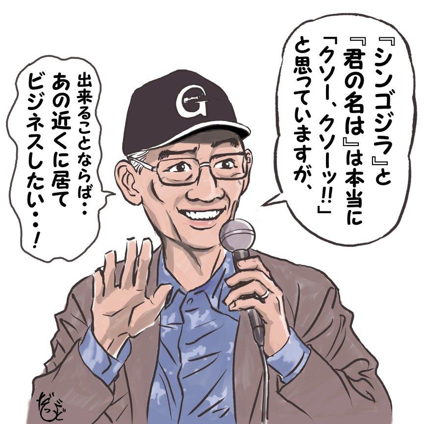前に描いた富野監督を修正して線を整えました。ついでに名言追加。#gレコ #富野由悠季