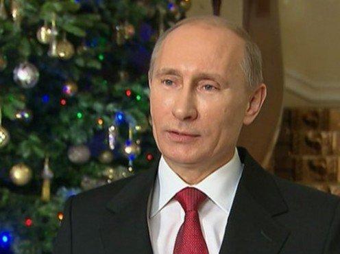 Поздравление президента россии с 2015