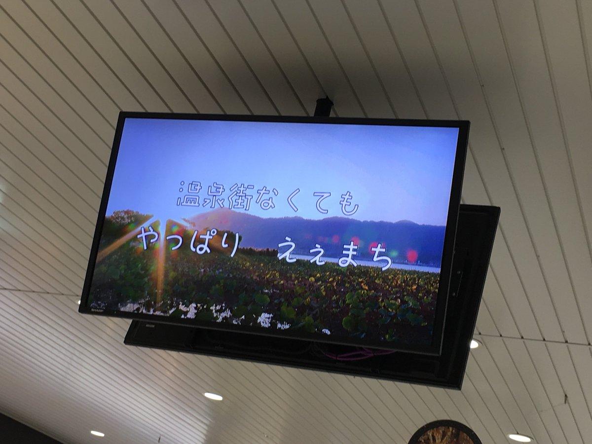 たびたび草津温泉があると勘違いされる滋賀県草津市がこんな観光ビデオを作って草津駅で流していた。いいぞもっとやれ。 https://t.co/8QGF9qUMnO