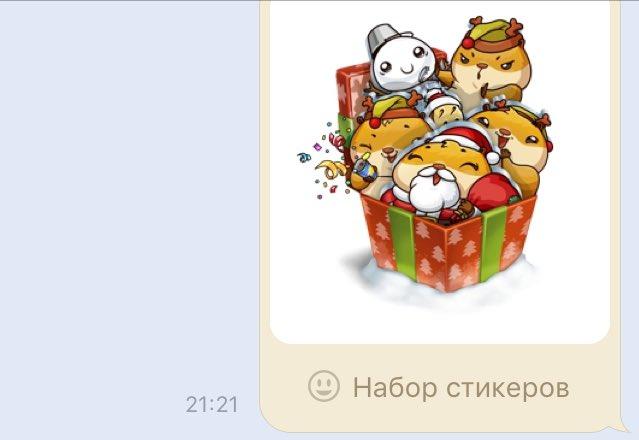 Набор подарков в вк 115