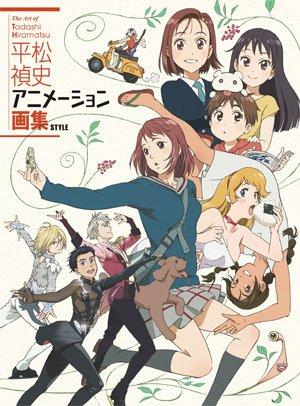 【告知】コミックマーケット91で「平松禎史 アニメーション画集」を発売します。『ユーリ!!! on ICE』をはじめ、『