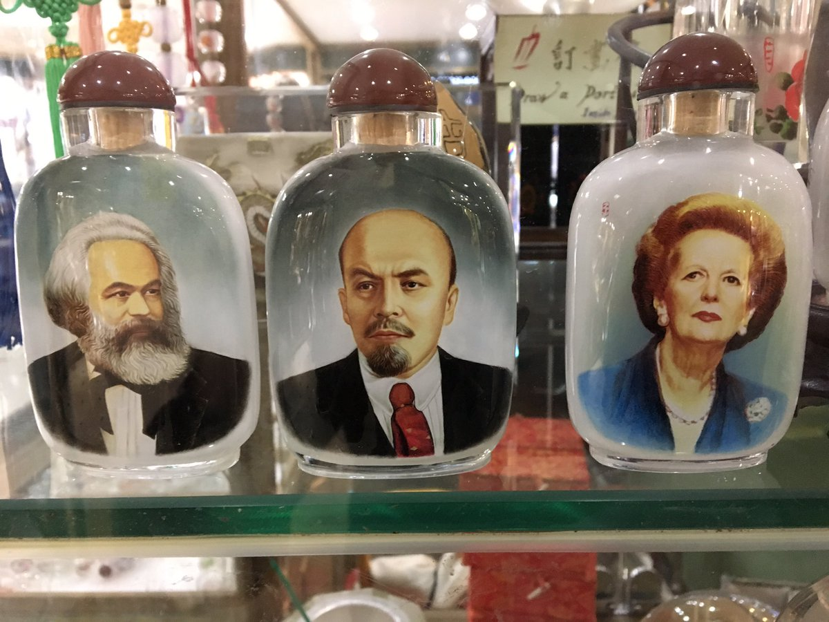 China souvenir shopping at its best RT @scedmunds: I think it's how she would have wanted to be remembered https://t.co/7nr4MlhFN8