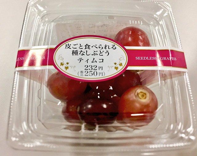 皮ごと食べられる種なしブドウ ティムコ #agqr #洲崎西