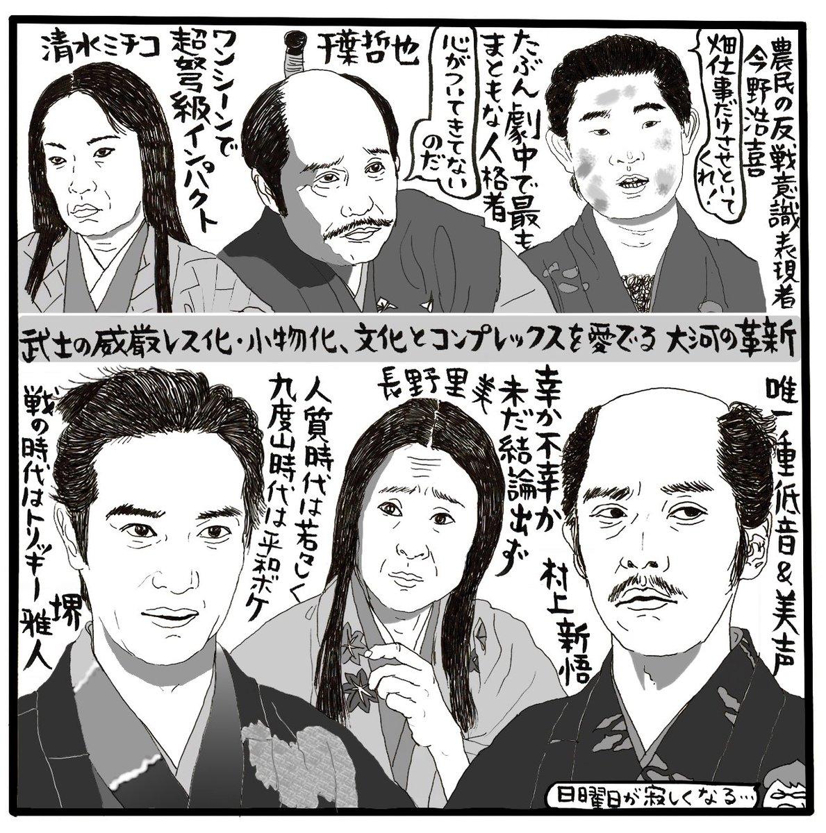 吉田潮の画像 p1_36