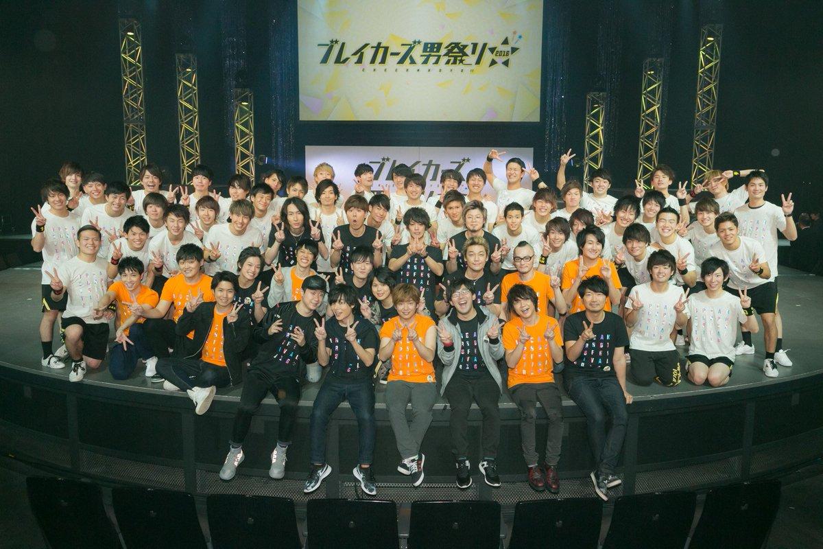 12/4に舞浜アンフィシアターで開催した『チア男子!!』ブレイカーズ男祭り2016のオフィシャルレポート&写真を公式サイ