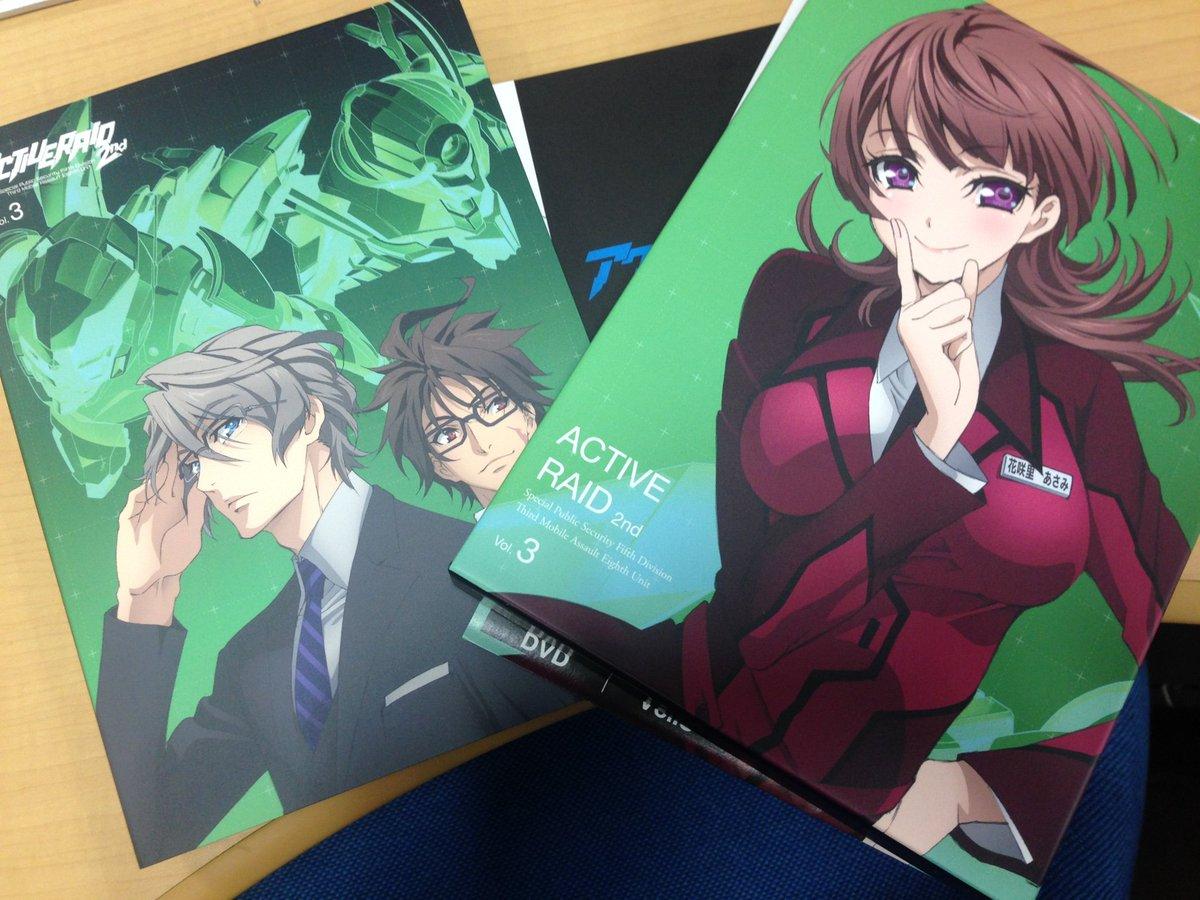 【本日発売!!】ディレクターズカット版 Blu-ray Vol.3 が本日発売となりました!!とっても美しいあさみの表紙