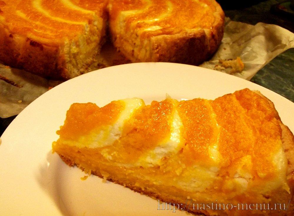Пирог с тыквой рецепты с фото в мультиварке
