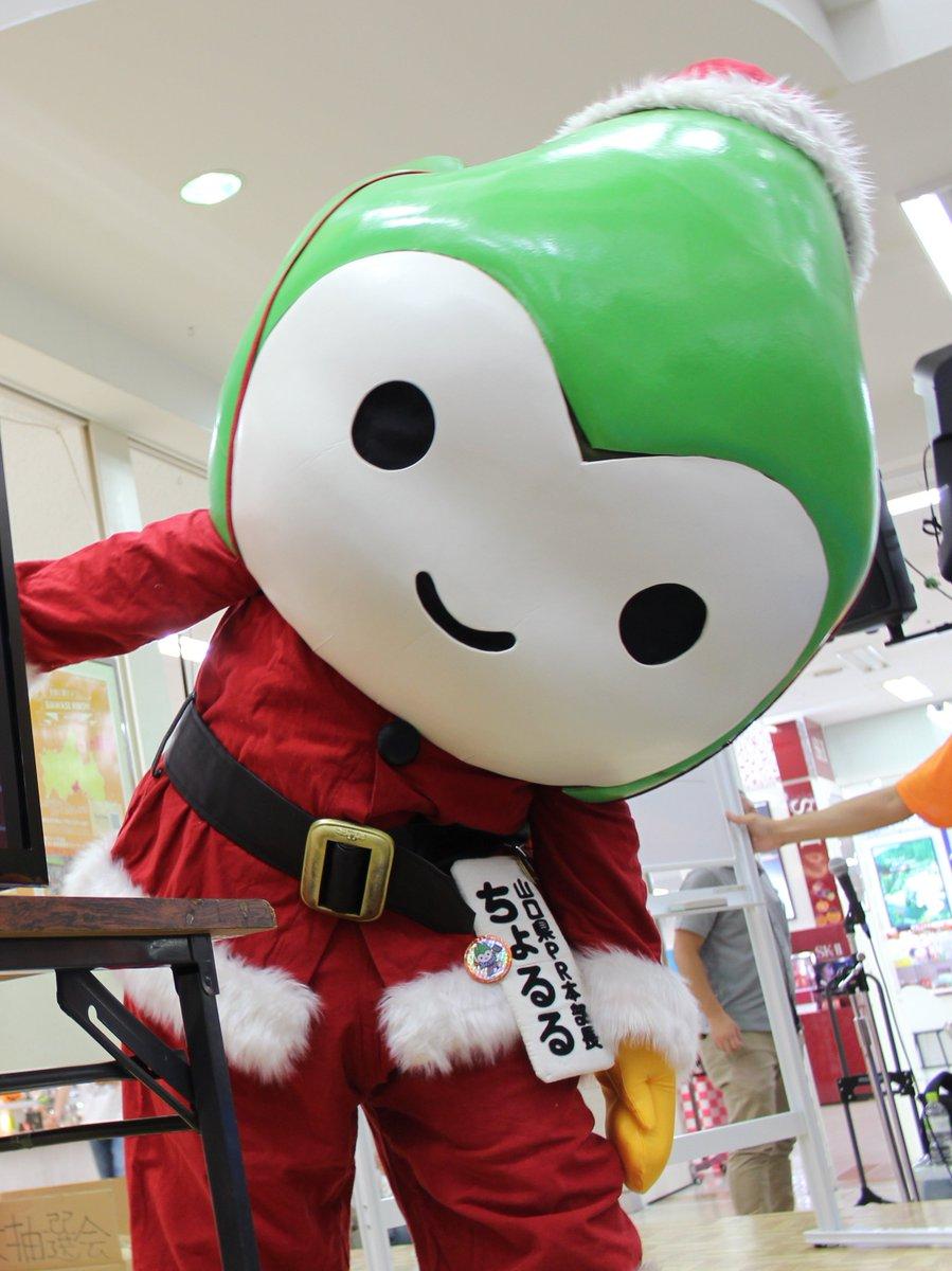 今週末の日曜日はいよいよクリスマス☆彡25日は、ちょるるもサンタさんに変身をしてJR新山口駅で行われる「SLクリスマス号
