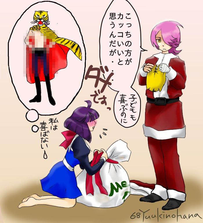 子どもたちにクリスマスプレゼントを届けます。爾朗さん、気持ちは分かるけど・・・それはやめとこ。タイガーマスク(伊達直人)