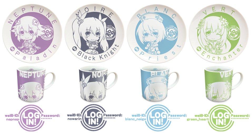 【四女神オンライン】デフォルメイラストがデザインされたお皿とマグカップがエビテン専売で登場!ネプテューヌ、ノワール、ブラ