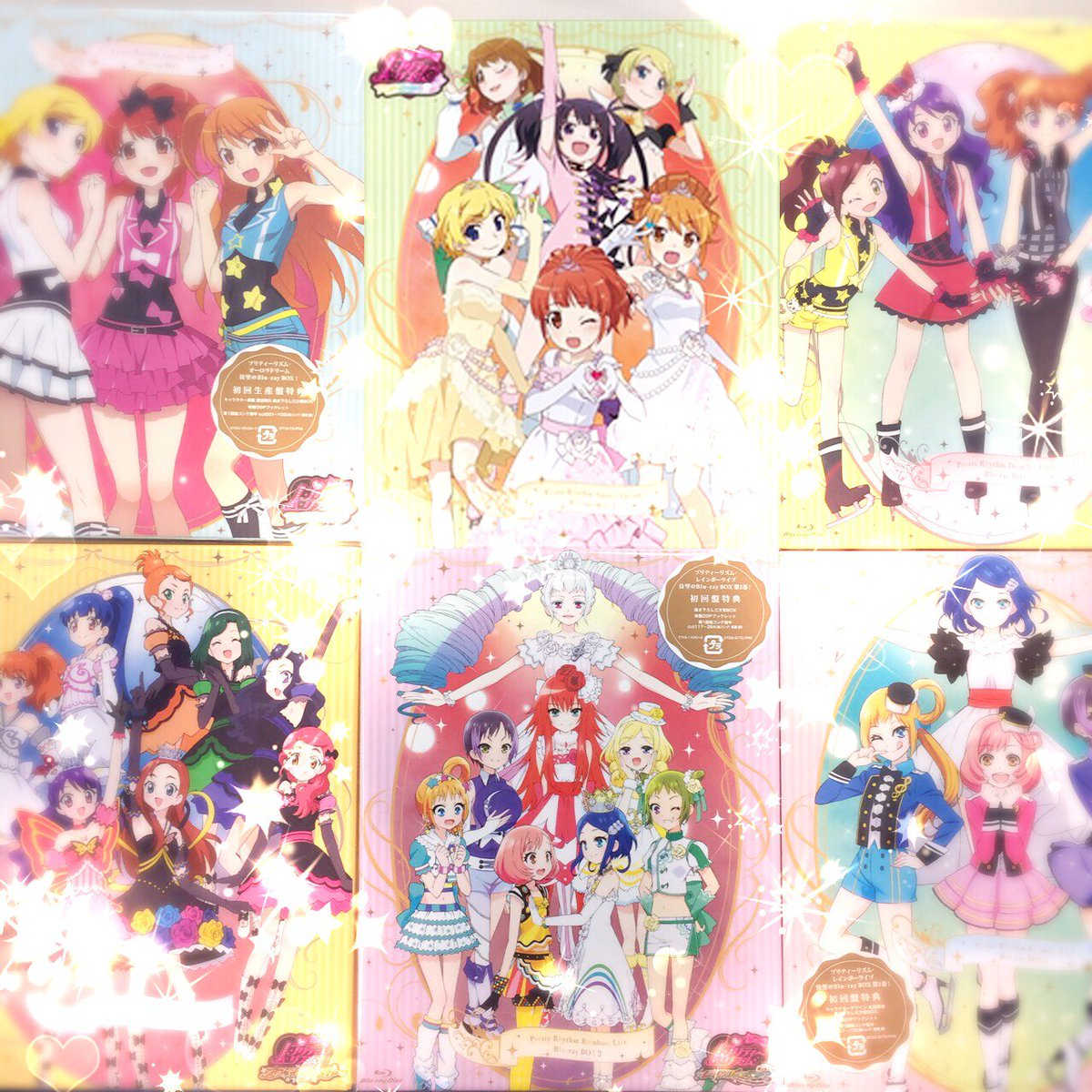 本日発売☆レインボーライブBlu-rayBOX2♪やっとプリティーリズムシリーズが全編Blu-ray化されました!!あり