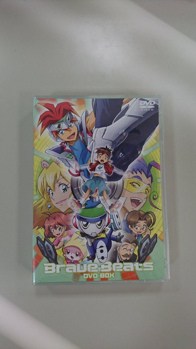 【ブレイブビーツDVD-BOX】皆様お待たせ致しておりますDVD-BOXですが!DVD-BOXの見本が届きました!到着ま