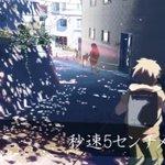 #年末年始AbemaTV 新CM【第③弾】今日は「新海誠監督作品一挙放送」篇をご紹介「君の名は。」大ヒット記念!大晦日「