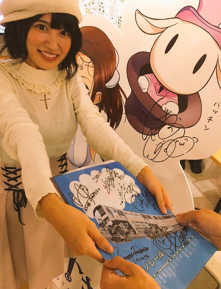 多摩モノレール✖️ナゾトキネ本日の謎解きイベントで行われたじゃんけん大会の優勝者には原奈津子さんより多摩モノレールノベル