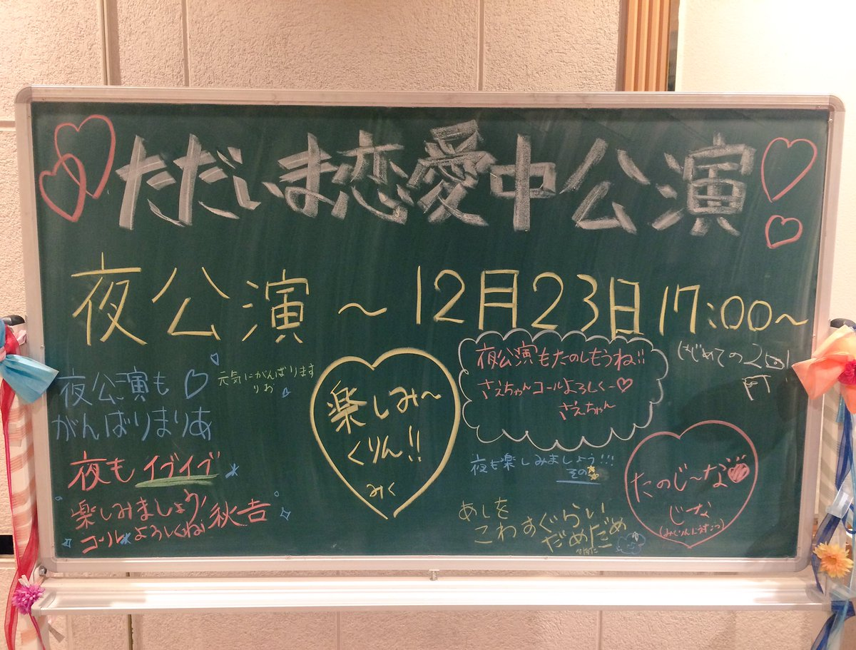 【HKT48】豊永阿紀応援スレ★2【あき/4期研究生】©2ch.netYouTube動画>15本 ->画像>954枚