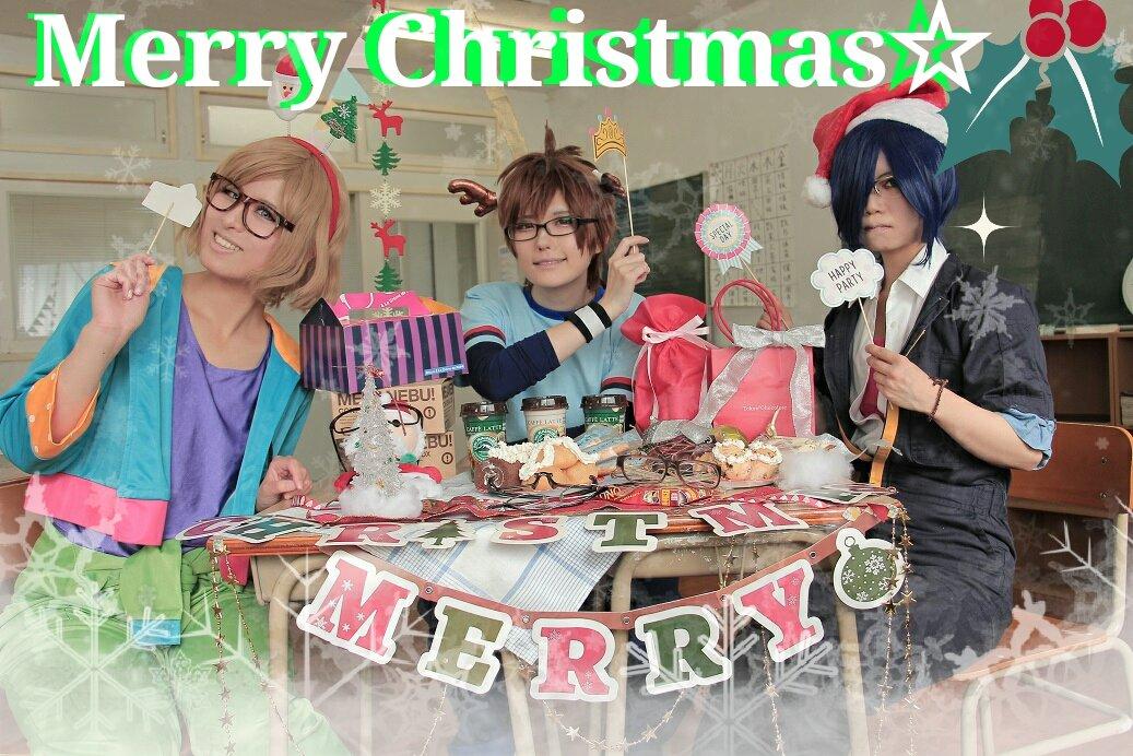メガネブ2年のMerry Christmas☆鏡→中村さん拓磨→液体ちゃん写真→ぷりんたん