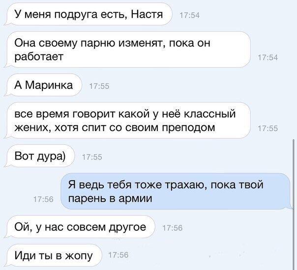 rus-porno-kachestvo