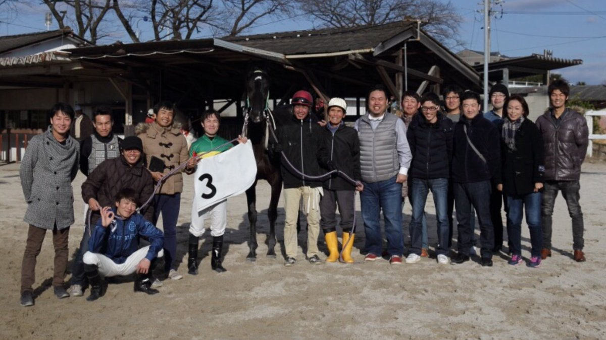 笠松競馬 8レースで愛馬『クロスアンジュ』号が勝ち今年地方競馬50勝を達成しました。来年の目標は30勝ですが、重賞勝ちも