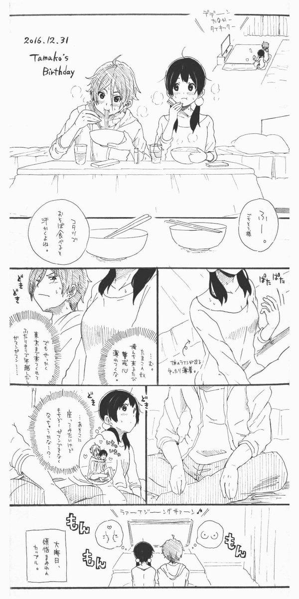 今年最後の更新です。良いお年を(__ )【たまこラブストーリー】もち蔵と年越したくて店の手伝い終わってから東京に直行した