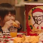 KFC for super? How the rest of world celebrates Christmas