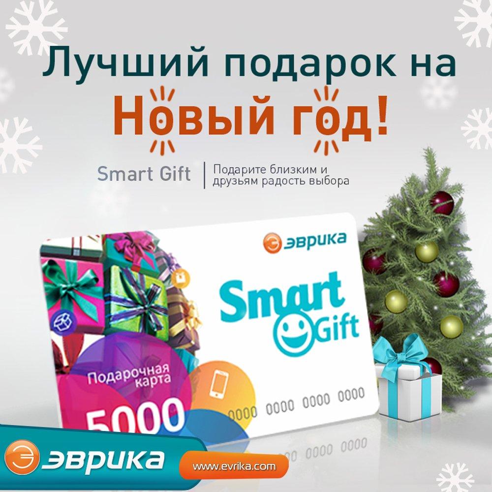 Подарки в Омске. Интернет-магазин оригинальных подарков ...