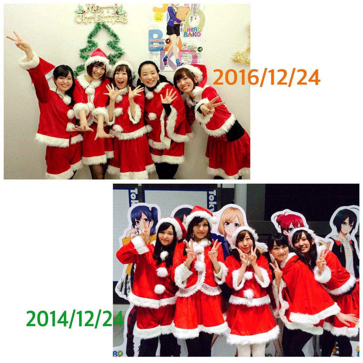 SHIROBAKOニコ生ありがとうございました!2年前と同じサンタ衣装を着て、意外とみんな変わらないねっていう話になりま