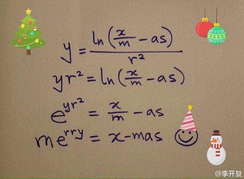 聖誕快樂! https://t.co/TcXfS20syH
