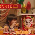 KFC for supper? How the rest of world celebrates Christmas