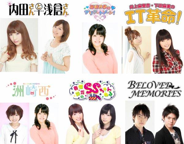 【ニュース】『洲崎西』など6番組が静岡銀行インターネット支店とコラボレーションし、オリジナルデザインキャッシュカードなど