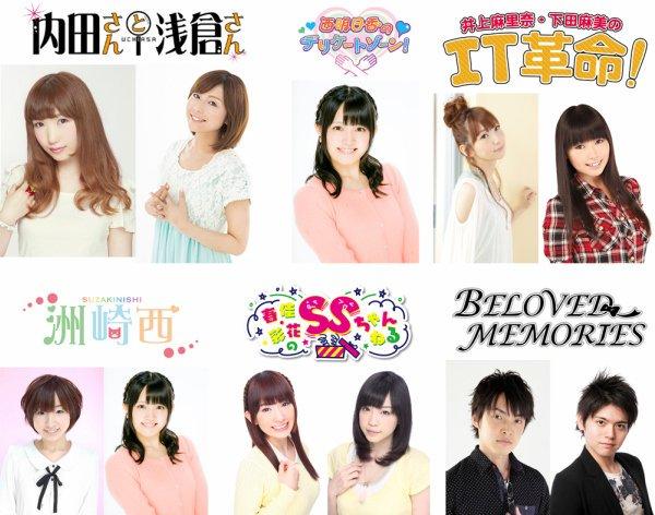 『洲崎西』など6番組が静岡銀行インターネット支店とコラボ。特典CD、オリジナルデザインキャッシュカードなどをプレゼント。
