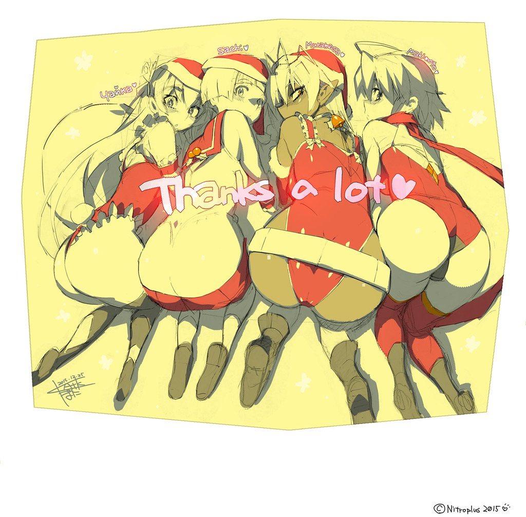 さぁ、今日はクリスマスだから、チャイカの宴をしよう!サンタ絵を貼るのだ!