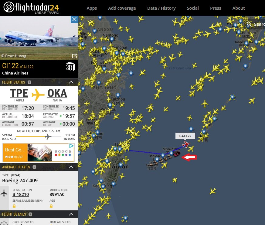 お客さまが飛行機遅延で遅くなるという連絡があり、どれくらい遅れるか確認しようとフライトレーダーを見たら、サンタがトナカイの引くソリに乗って飛んでたwww  見た時にちょうど沖縄~八重山を飛んでた  #flightradar24 https://t.co/tk4oBDJScj