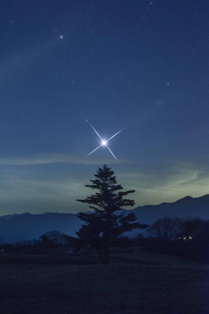 今夜も富士ヶ嶺から。ベツレヘムの星が何かについては諸説あるけど、単に金星のことだったとしても不思議ではないよなー。 https://t.co/81YpJvcZ1l