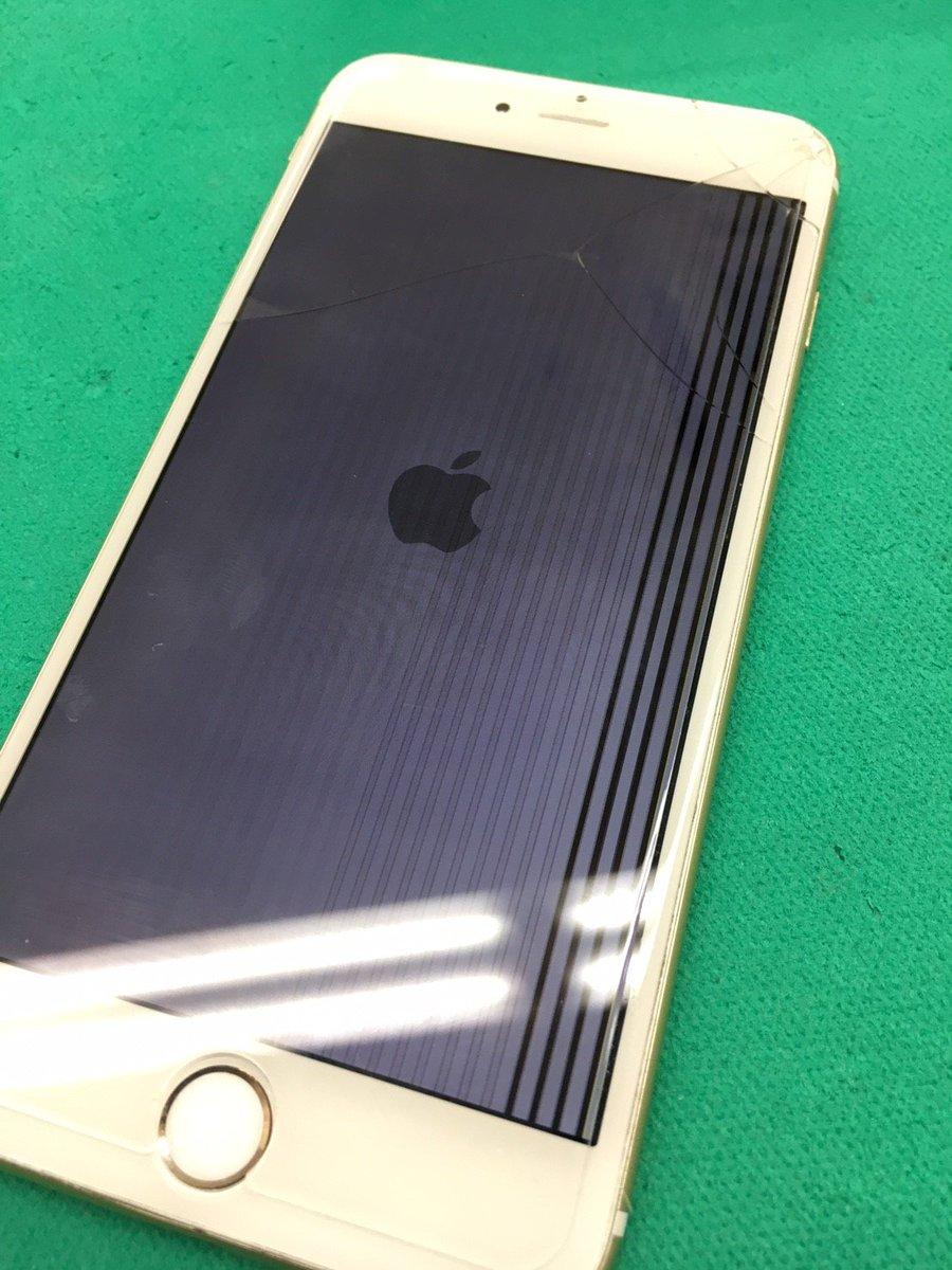 本日最初の修理はiPhone6画面割れ交換2台目もiPhone6でございます。データは消えずに修理時間40分で完了♩#i