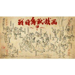 楽天コレクションより「戦国鳥獣戯画 コレクション」が発売決定!