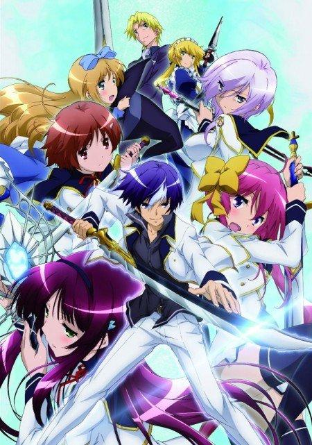 放送より2年を経て思い…出した…!! TVアニメ『聖剣使いの禁呪詠唱』Blu-ray BOXが2017年3月24日発売決