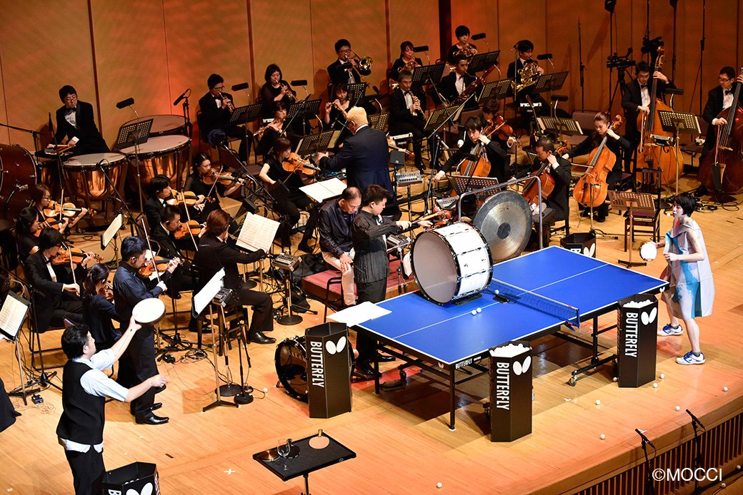 オーケストラと卓球が協演する「ピンポン外交コンサート」 日本初上陸!?最強におもしろかったPA(コンサート音響)現場|B