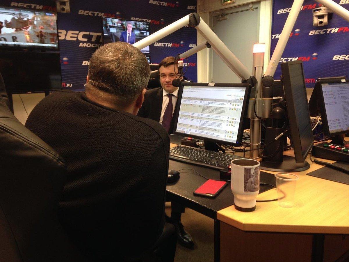Утренний эфир на радио у Владимира #Соловьев'а  #Вести https://t.co/S8EBXhjz2f