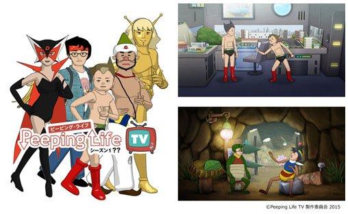 【JOBS】『Peeping Life』などのオリジナルコンテンツを中心にTVアニメや映画などを制作福岡のFORESTH