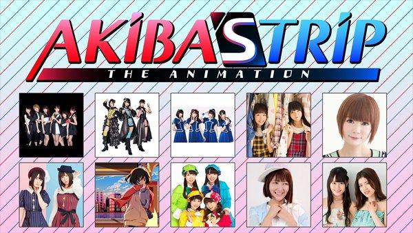 2017年1月4日からTOKYO MX、BSフジ他にて放送開始となるTVアニメ「AKIBA'S TRIP」 豪華10アー