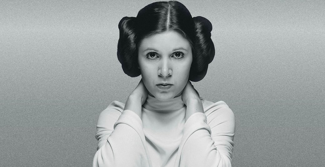 Lamentablemente falleció #CarrieFisher hoy...  Descanse en paz, Princesa Leia. #RIP https://t.co/An4DdE0bRs