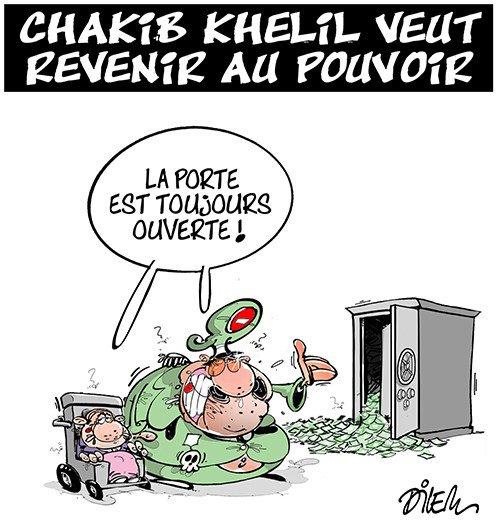 #Algérie Chakib Khelil veut revenir au pouvoir https://t.co/jkHpTLQR9e