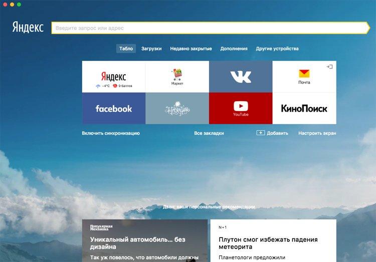 Download ubuntu 64 bit downloadsite