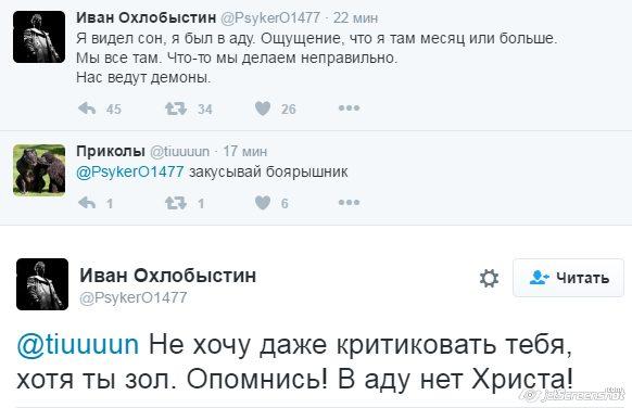 Советник председателя правления нак нафтогаз украины, внештатный советник президента украины