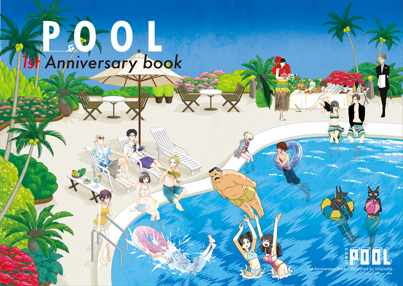 【comic POOL OFFICIAL SHOP】本日OPEN!ヲタ恋こと『ヲタクに恋は難しい』『残念男子』『あかいろ