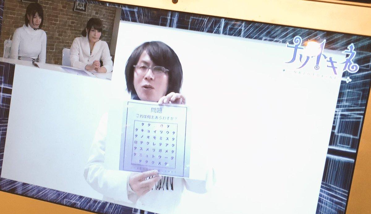 ♢ナゾトキネBlu-ray詳細1♢TVアニメ『ナゾトキネ』Blu-ray特典映像その1 アニメのED謎解きに挑戦!ぺよん